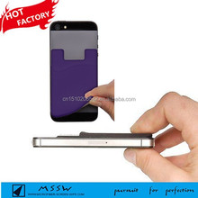 cheap mobile silicone smart card holder self adhesive silicone wallet