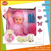 16 inch Talking Baby Doll