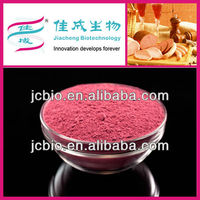 Natural Red Yeast Rice Herb