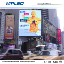 CE Certificate DIP 246 p7 outdoor RGB full color led display with 244x122mm