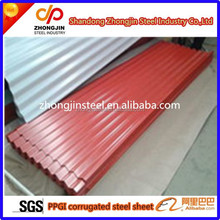 PPGI roofing sheet/ppgi roofing sheet building material manufacturing