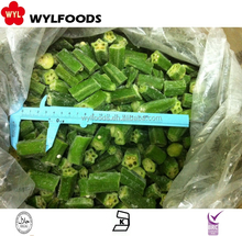 high quality china frozen cut okra prices