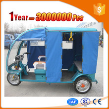 low noise battery auto rickshaw price