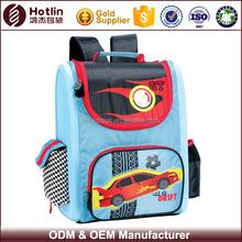 hight quality hard plastic backpack for eva school bag,school bags trendy backpack