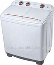 twin tub washing machine XPB85-108S-E
