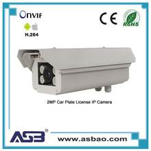 ASB 2.0MP Color Night Vision Car Number license plate recognition camera