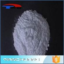 factory best price boric acid 99.5%