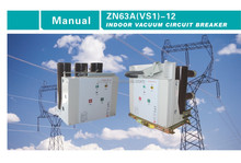 ZN63A(VS1)_12 Indoor Vacumm Circuit Breaker