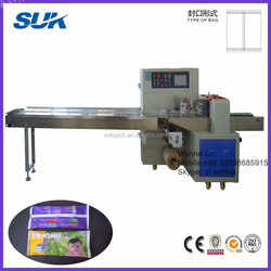 auto disposable diaper packing machine
