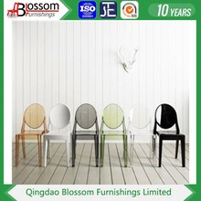 wholesale cheap high quality colorful stackable armless ghost chair/victoria ghost chair