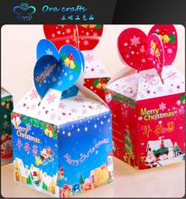 China manufacturer christmas gift box, christmas apple packing box
