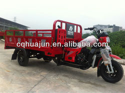 175cc motor tricycle/ 3wheel motorcycle/ gas motor tricycle