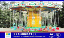 2015 outdoor amusement park equipment lifting flying chair for sale