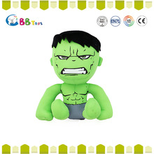 hot new products for 2015 plush alien Green Giant toys stuffed dolls