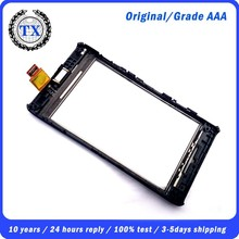 hot new products for 2015 high quanlity cell phone For Sony Xperia E1Touch Screen displays digitizer