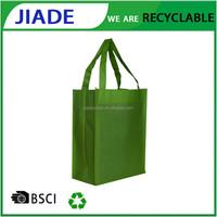 Expandable shopping bag/Market shopping bag/Barcelona souvenir Shopping Bag