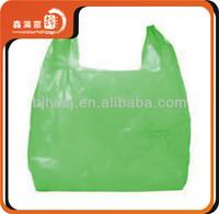 XHFJ NEW fashion plastic grocery bags