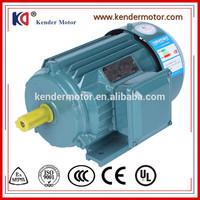YX3 Series 3KW 4KW 5.5KW 7.5KW Three Phase Electrical Ac Asynchronous Motor
