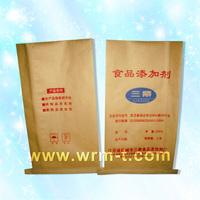 Printed Brown multilayer kraft paper bag