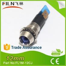 12mm metal waterproof entertainment caution Double Color 220vac 250vac laser lampje