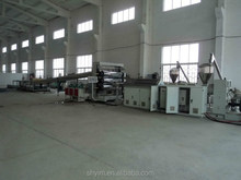 Newest antique t-grip water stop sheet extrusion line