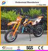 Hot Sell 50cc Dirt Bike / Kids Dirt bike DB008B