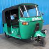 2015 best selling petrol 200cc Bajaj TVS three wheel tricycle