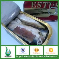 Canned sea food sardine fish in vegetable oil 125g, HALAL HACCP 3 years shelf life