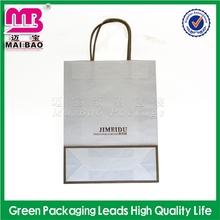 custom beautiful image costumed brown kraft paper bag
