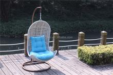 swing hanging chair MY14RF44