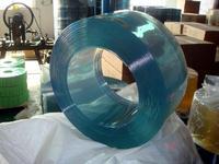 Zizhao Factory plastic curtain door blind