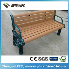 WPC bench/WPC outdoor bench/WPC bench chair