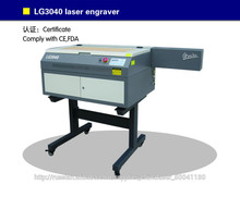 Factory supply!!! G.weike machines for working at home/ equipment from china for the small business laser 40w