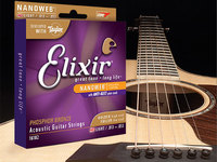 Wholesale brand electric acoustic guitar string 11052/11027/16027/16052/11002/11025/16102/12002/12052/ 12102/12007