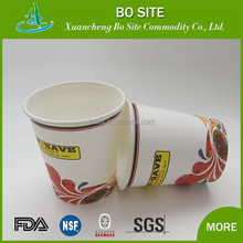 Hot Coffee paper cup 8oz