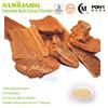 100% Natrual For Men's Health Factory Supply Free Samples Yohimbine Bark Powder/Yohimbine HCL Powder