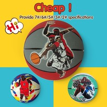 custom logo print basketball size 7# 6# 5# 3# 2# 1#