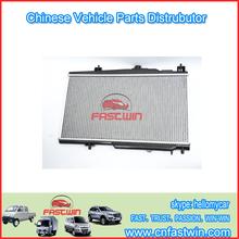 CHINA RADIADOR FAW V5 AUTO PARTES RADIATOR-ASSY-16400-02A10