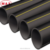 SDR17.6 HDPE underground natural gas plastic gas pipe