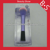 2013 best powder color cosmetic brush,colorful powder makeup/cosmetic brush,beauty plastic box package