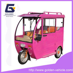 Color Option Enclose Electric Tricycle Rickshaw