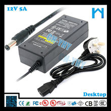 cctv power supply/medical adapter/dc power supply