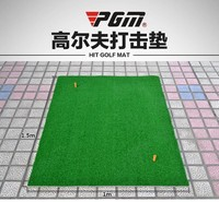 *DJD002 golf hitting mat
