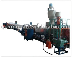 EPE Foamed Board Extrusion Machine