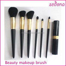 7pcs Soft Synthetic Hair Make Up Brush Set, Cosmetics Beauty Makeup Brush Sets Gold Ferrules with Matte Black Handles