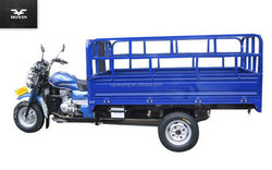 China chongqing 150cc best cargo tricycle on sale