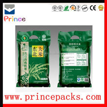 TOP QUALITY Safety Food Grade Gravure printing bag plastic product for rice packaging