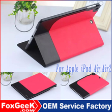 Shenzhen factory oem pc case for ipad mini 2 3 4 tablet protective shockproof case for tablet 7inch PC case for ipad5,6