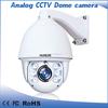 37X 700 TVL 120 meter ir surveillance camera