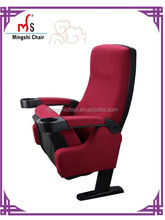 recliner chair ,Commercial 3 D movie seat and chair in fabric